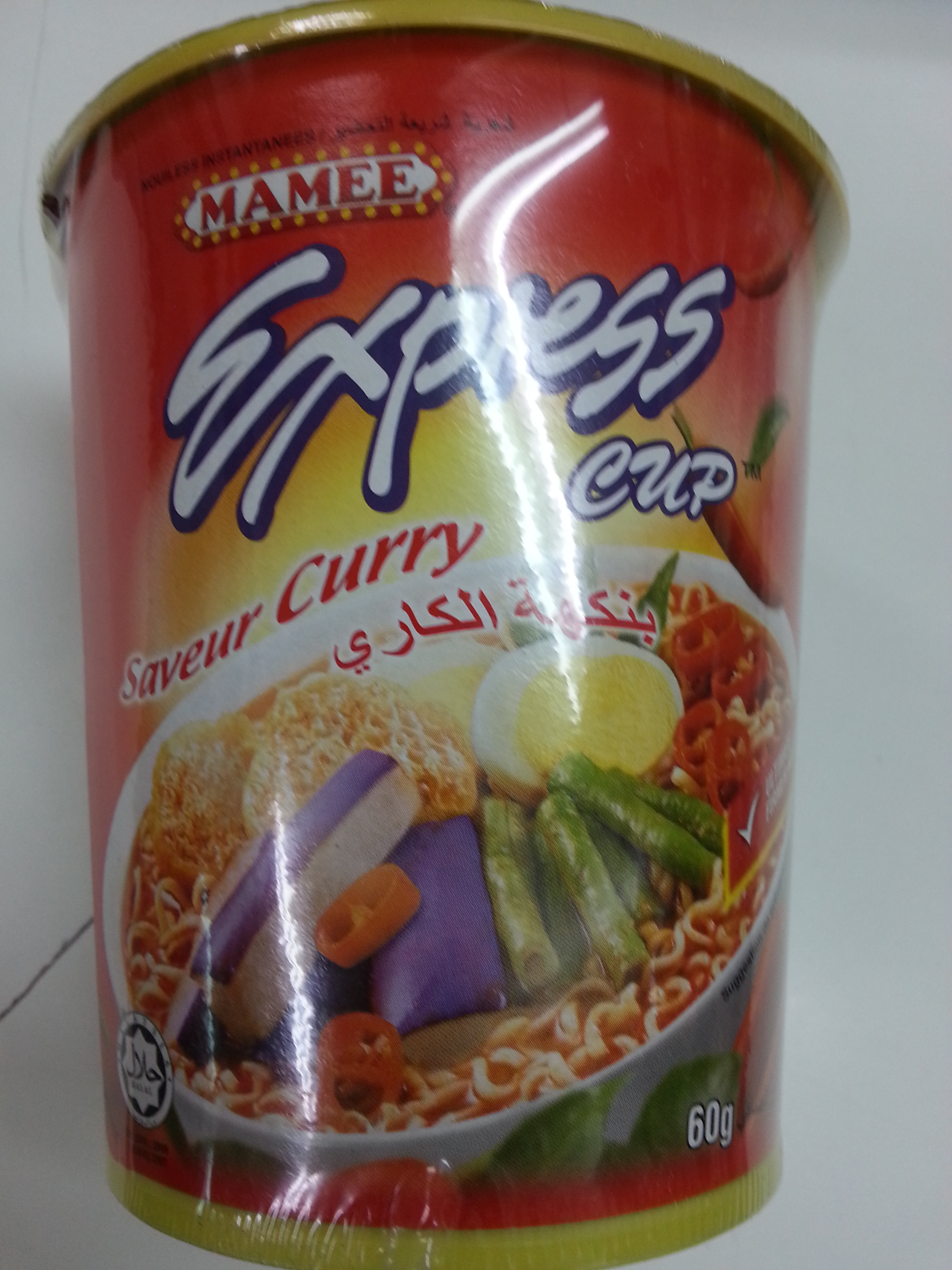 Curry Flavour (Cup Noodle)