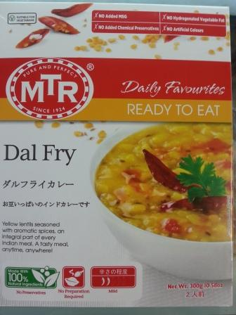 Dal Fry (Yellow Beans Curry)