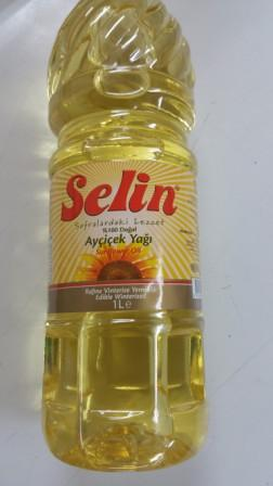 Sunflower Oil 1LTR