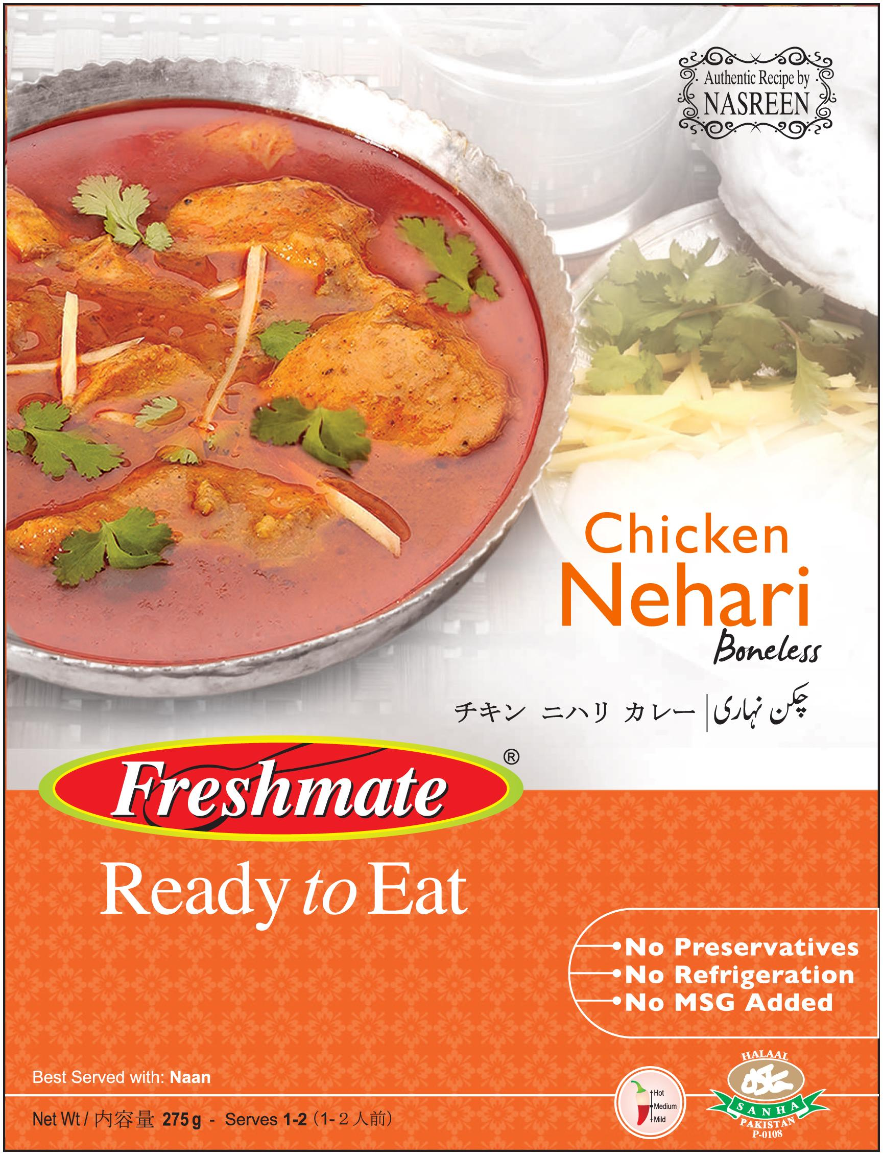Chicken Nehari