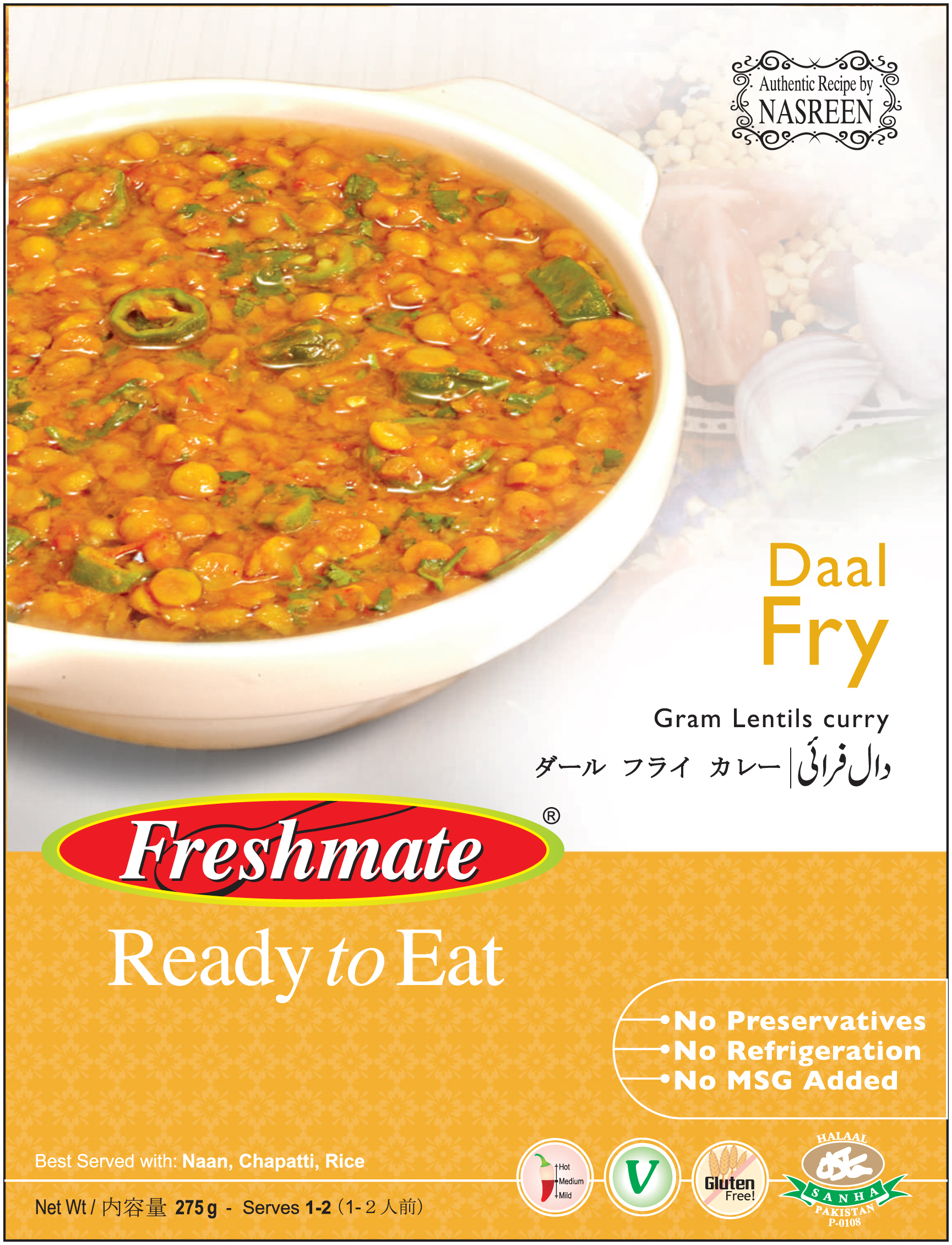 Daal Fry (ready to eat Curry)