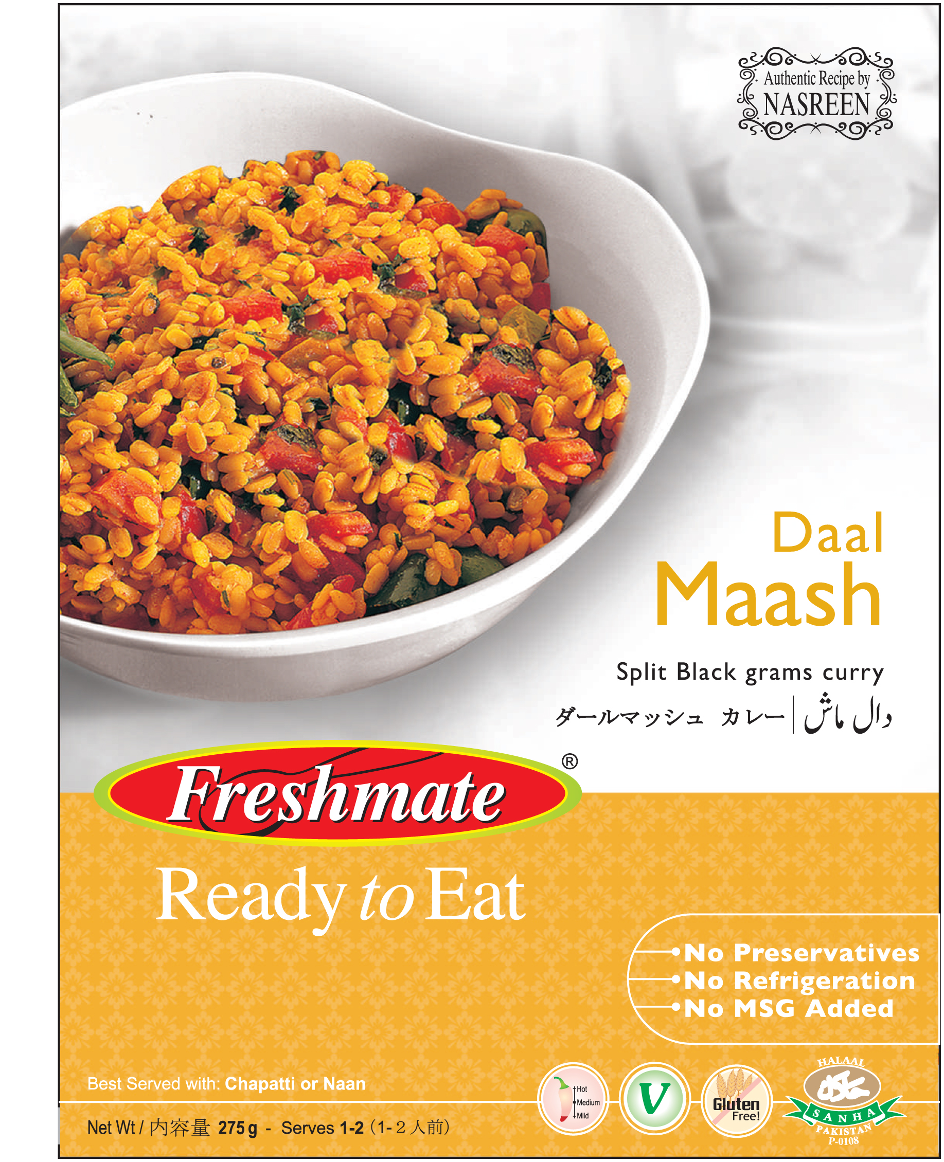 Daal Maash (ready to eat curry ) ex