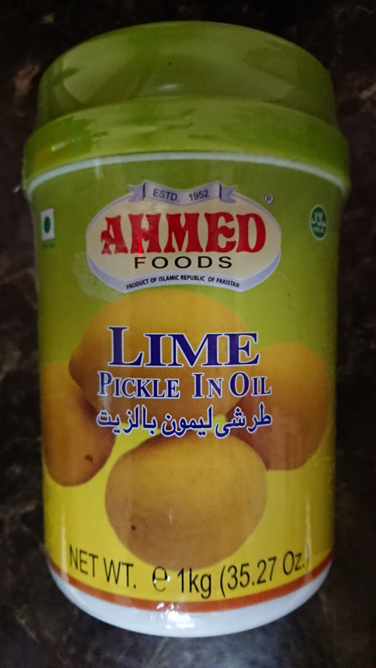 Lime Pickle in Oil (BIG)