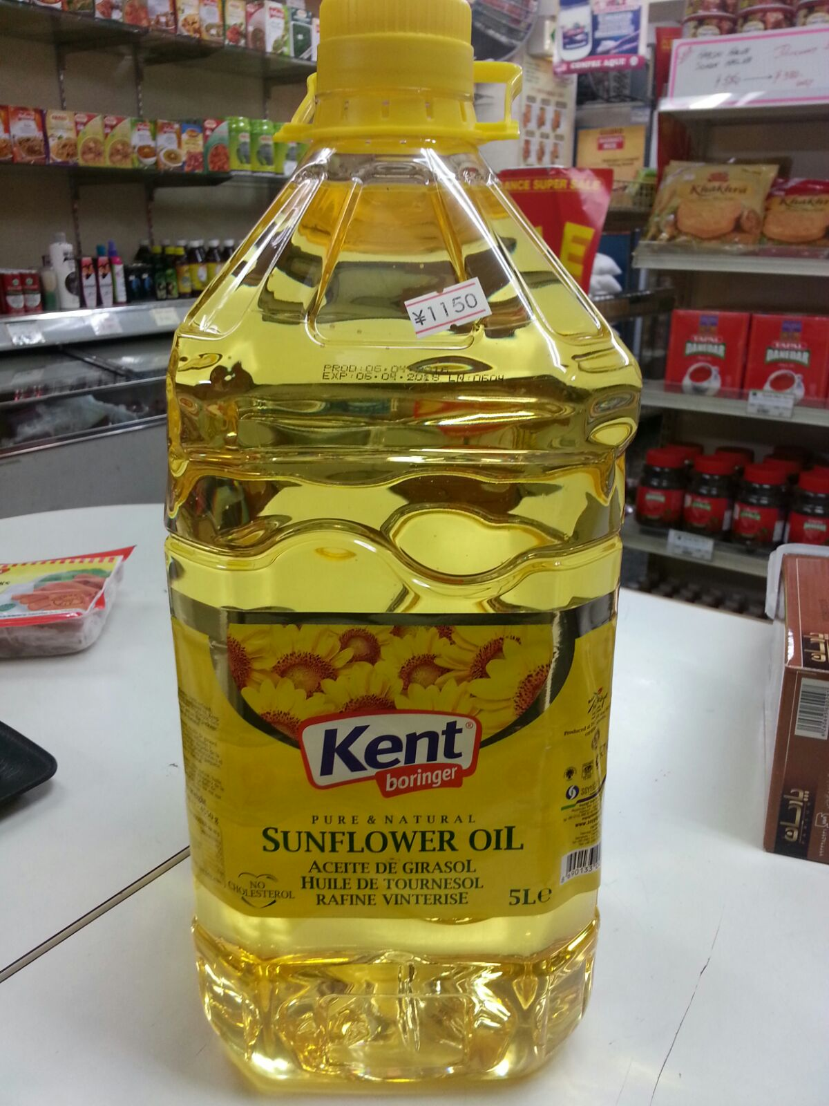 Sunflower Oil Medium