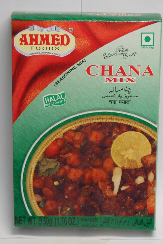 Chana Masala(Ahmed)