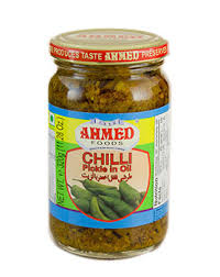 Chilli Pickle in Oil