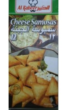Cheese Samosa