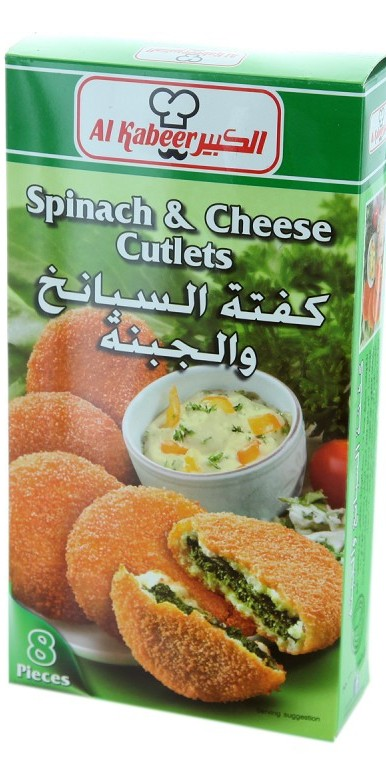 Spinach & Cheese Cutlets