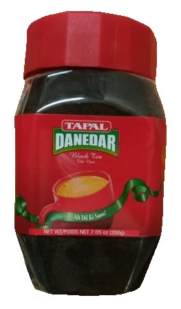 Danedar Black Tea (200g jar)